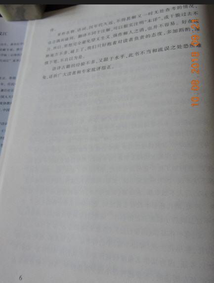 21 DSCN7447.jpg