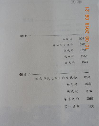 22 DSCN7448.jpg