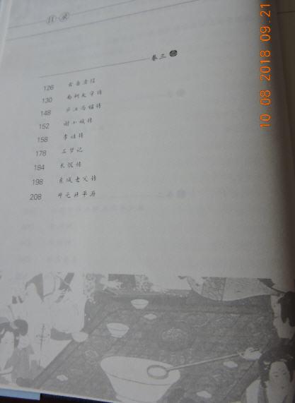 23 DSCN7449.jpg