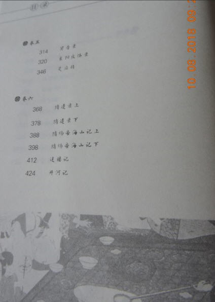 25 DSCN7451.jpg