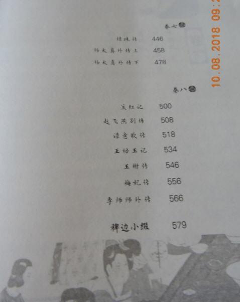 26 DSCN7452.jpg