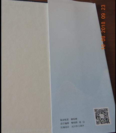 27 DSCN7453.jpg