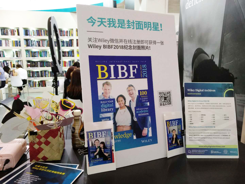 bibf7.jpg