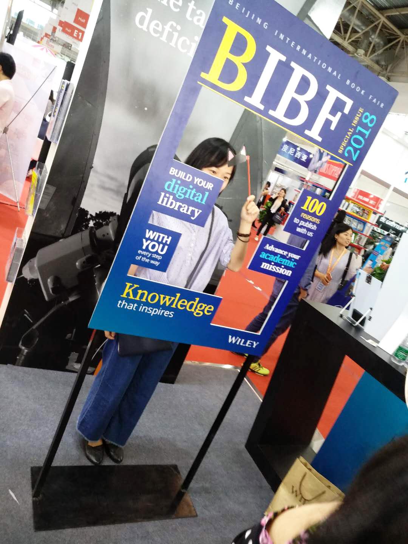 bibf2.jpg