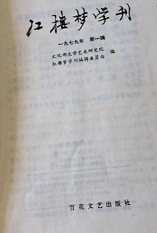 2 DSCN7984.jpg
