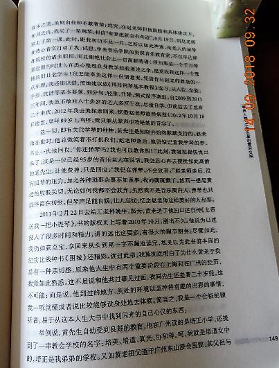 4 DSCN8152.jpg