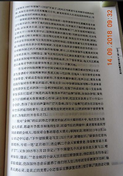 6 DSCN8154.jpg