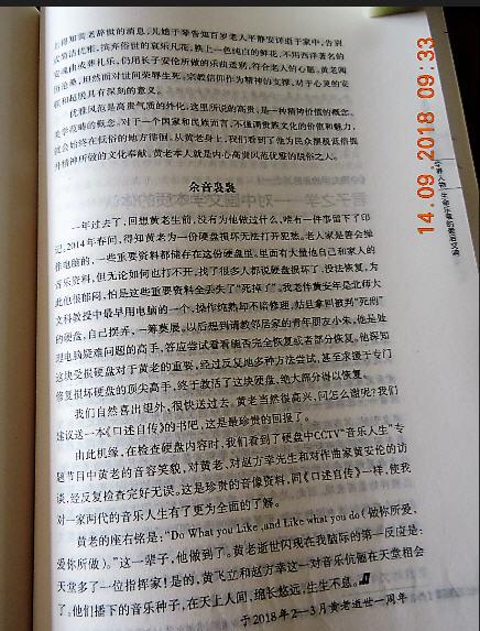 10 DSCN8158.jpg