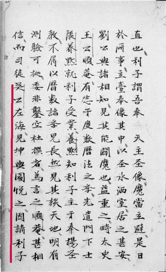 Da_xi_li_xi_tai_[...]_btv1b9002916w (1).JPEG