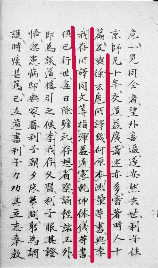 Da_xi_li_xi_tai_[...]_btv1b9002916w (7).JPEG