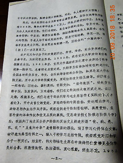 2 DSCN8346.jpg