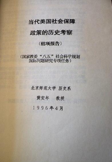 15 DSCN9737.jpg