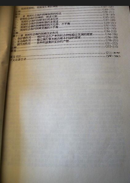 19 DSCN9741.jpg