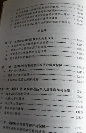 27 DSCN9749.jpg