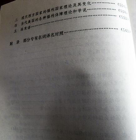 29 DSCN9751.jpg