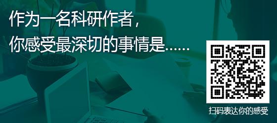 Book-marketing-ScienceNet-blog-banner_poll1.jpg