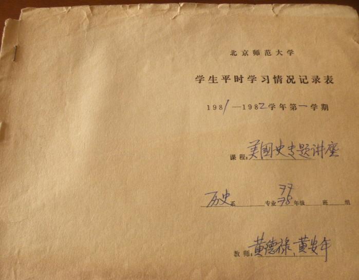 1 DSCN9868.jpg