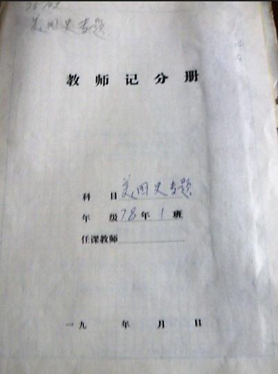 1 DSCN9944.jpg