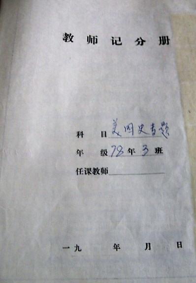 7 DSCN9950.jpg