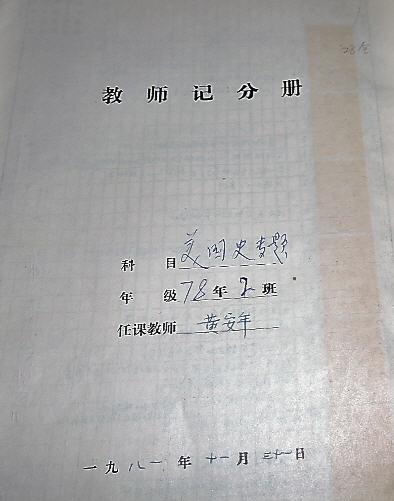 10 DSCN9678.jpg
