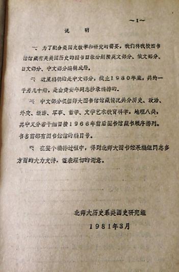 2 DSCN9849.jpg