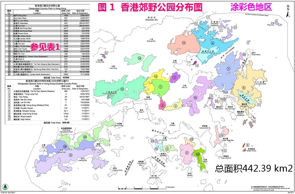 Park-HK1.jpg
