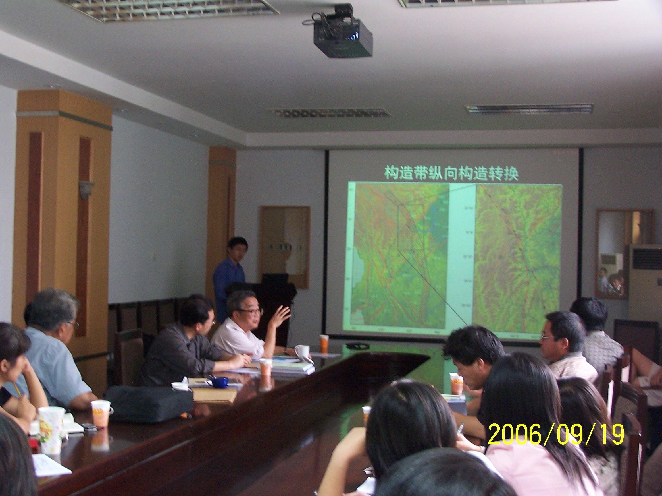 14015.2006,担当陈桂华博士论文辩论会主席.jpg