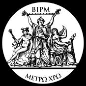 175px-Metric_seal.svg.png