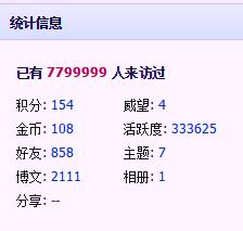 7799999 (2).jpg
