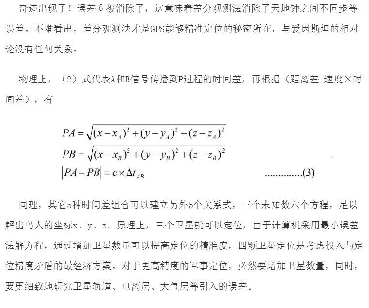 HuangXiuqing2.jpg