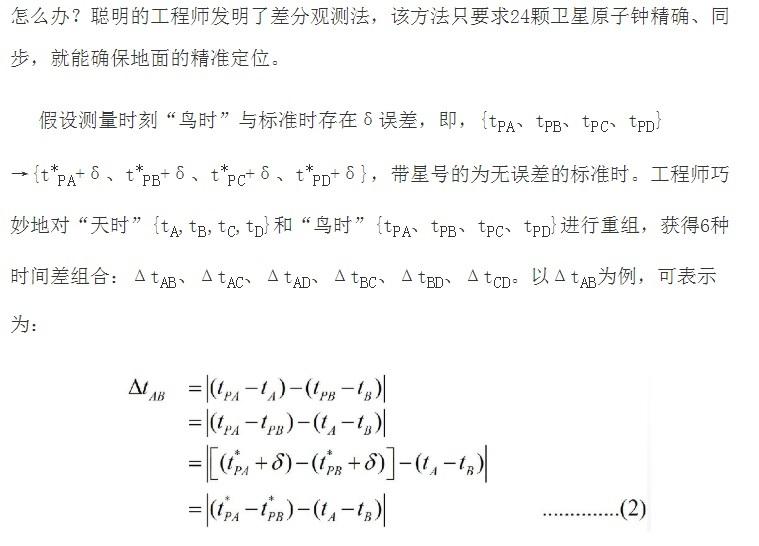 HuangXiuqing1.jpg