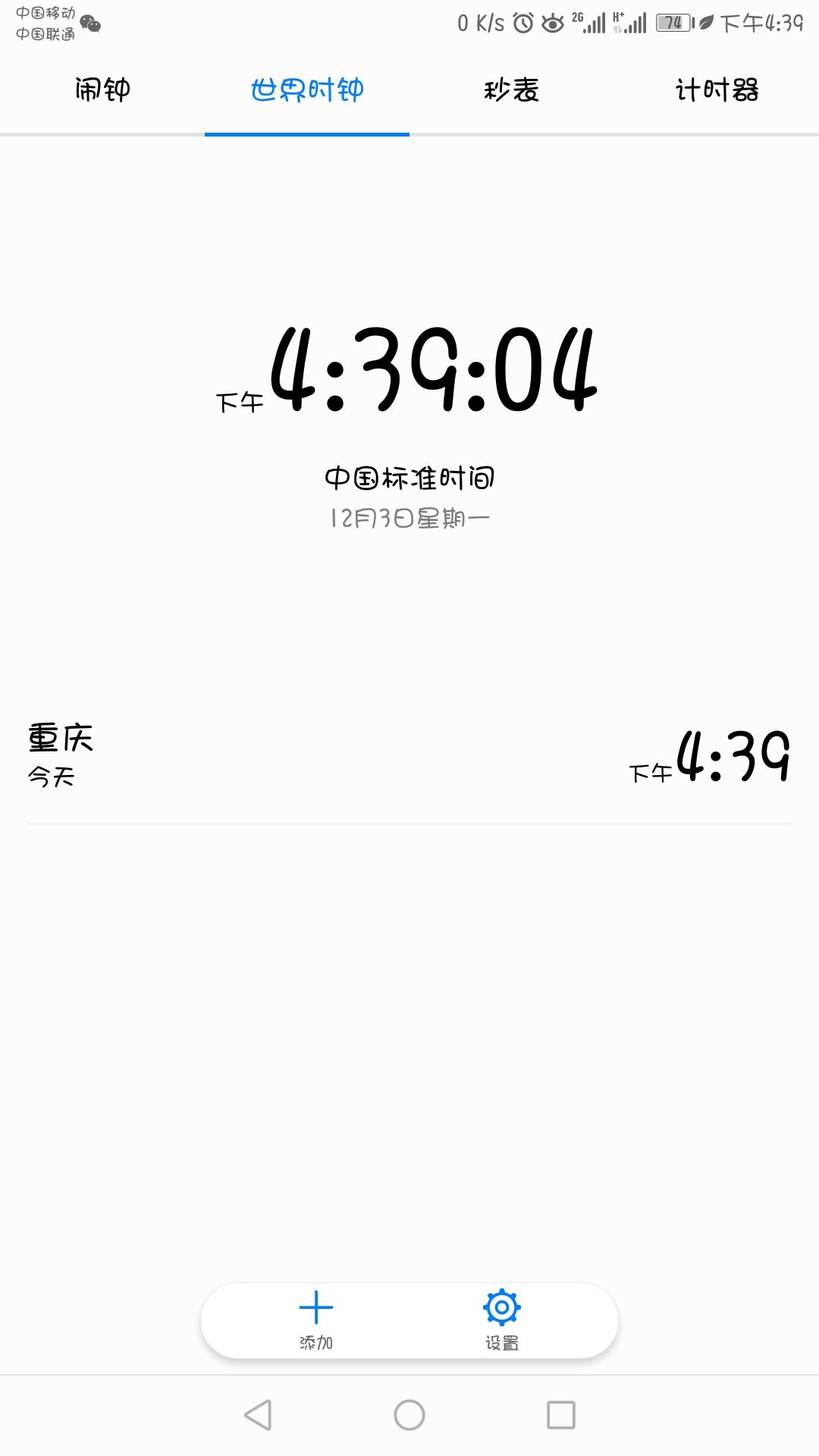 Screenshot_20181203-163905.jpg
