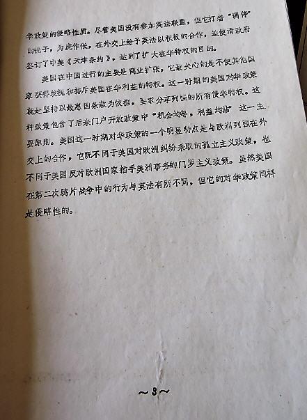 4 DSCN8226.jpg