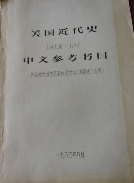 1 DSCN8284.jpg