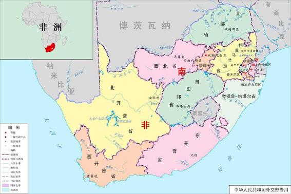 南非地图.jpg