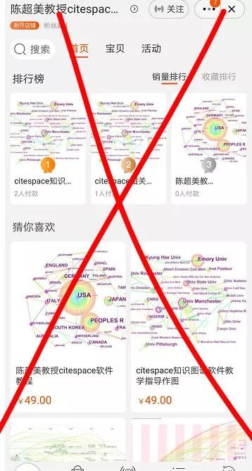 taobao3.png