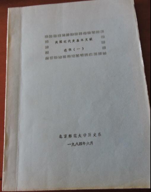 1 DSCN8287.jpg