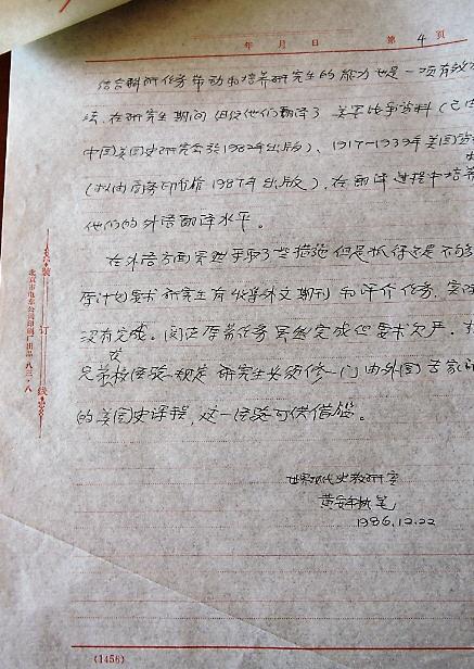 4 DSCN8546.jpg