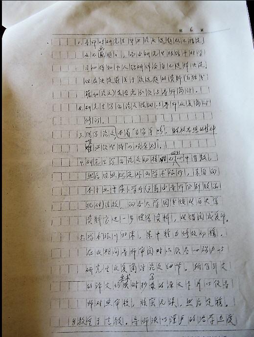 10 DSCN8552.jpg