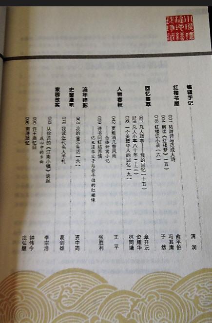 9 DSCN8275.jpg