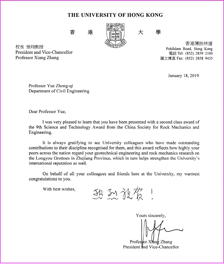 VC-Letter20190118c.jpg