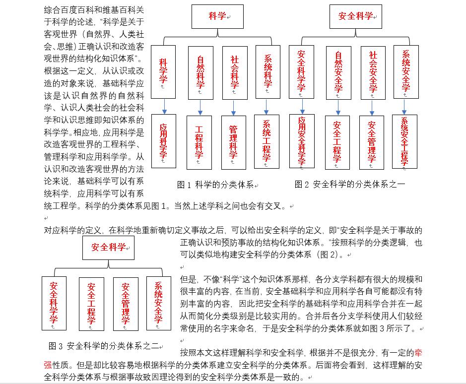 QQ图片20190210174425.png