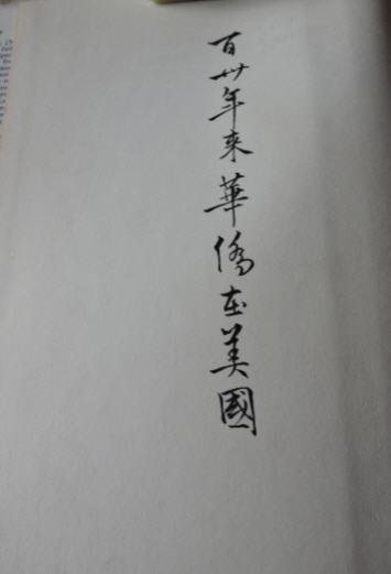 4 DSCN8498.jpg