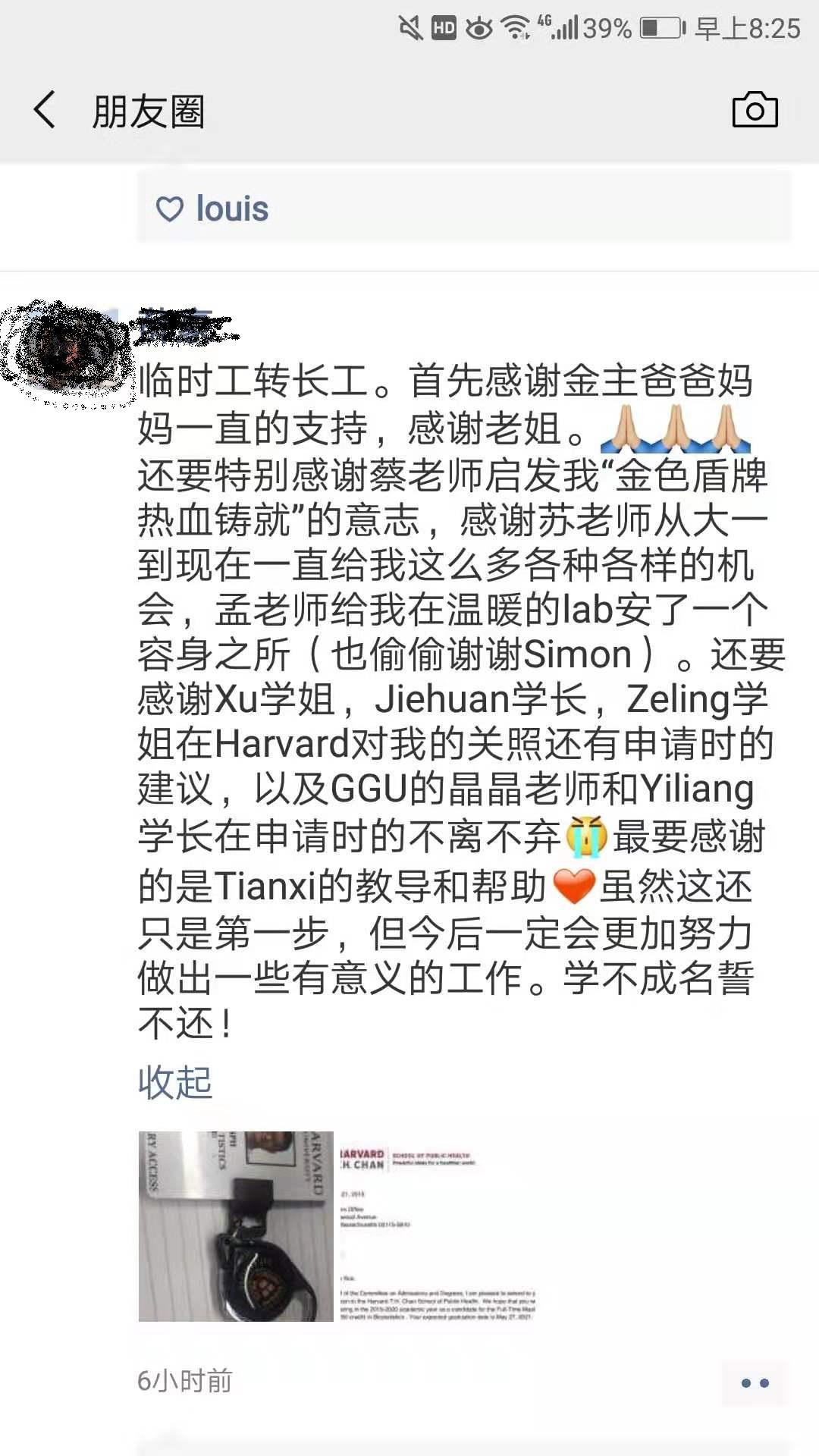 WeChat Image_20190222082514.jpg