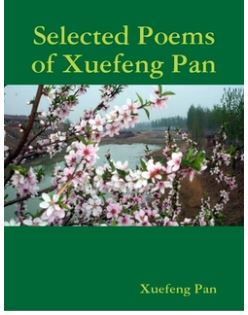 Selected Poems of Xuefeng Pan Cover.JPG