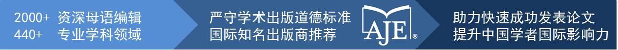 AJE_Banner_CN.jpg