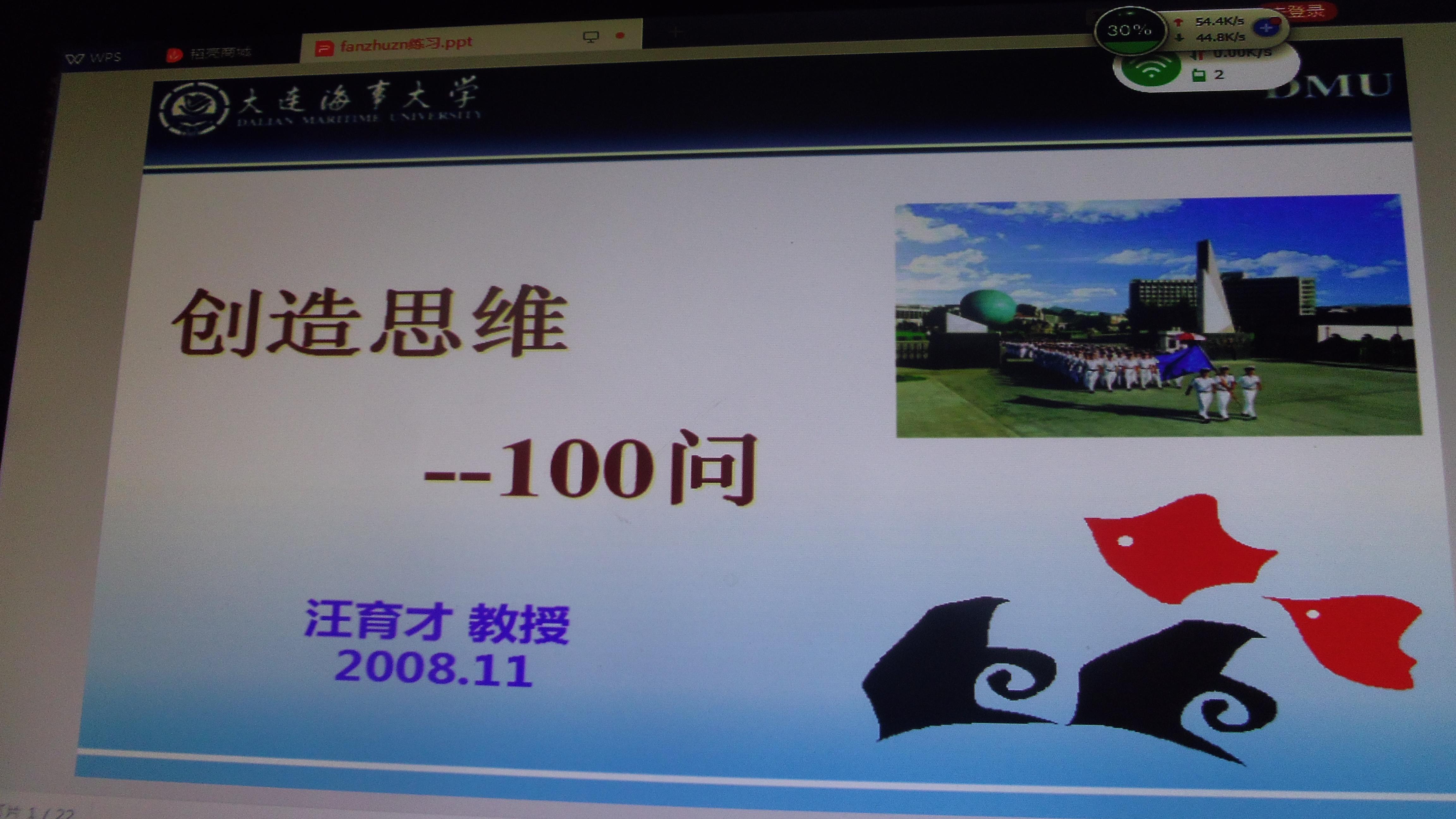 IMGP0302.JPG
