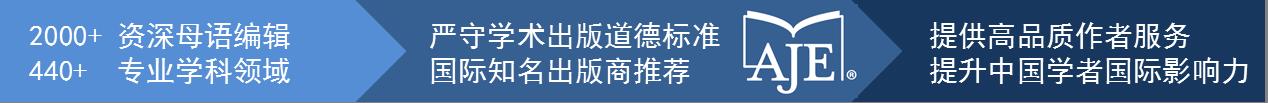 AJE CN_banner.png