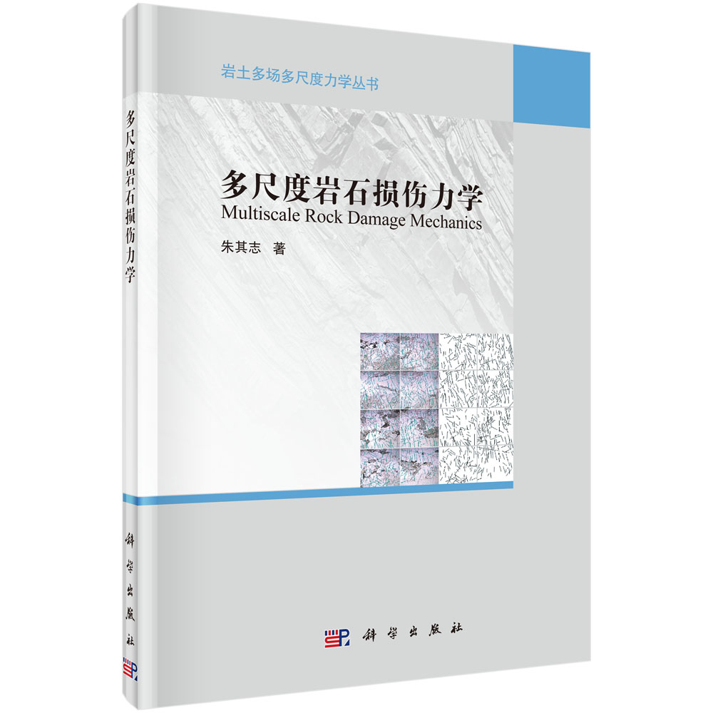 bookfile (1).jpg