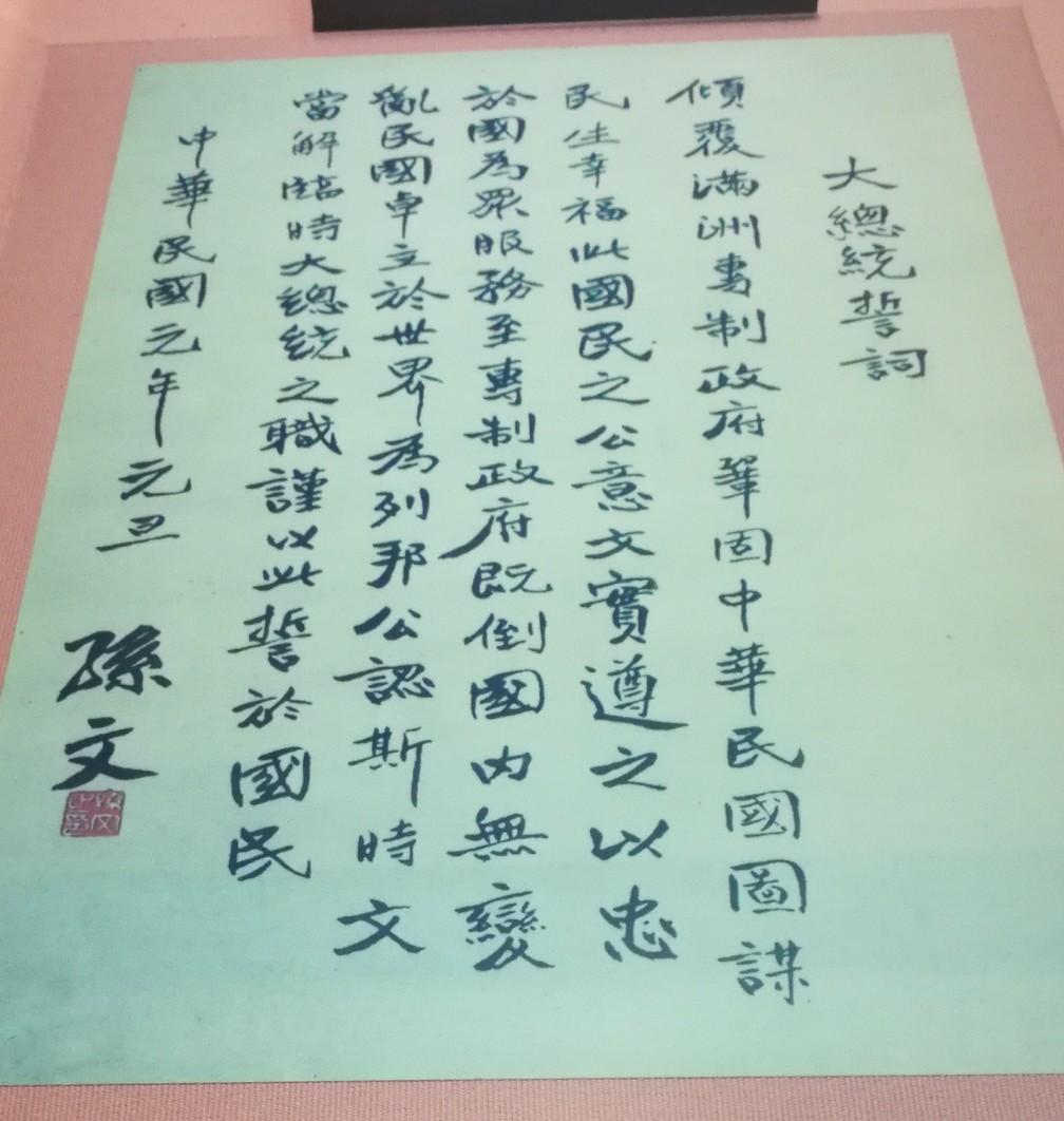 IMG_20190402_141959_看图王.jpg